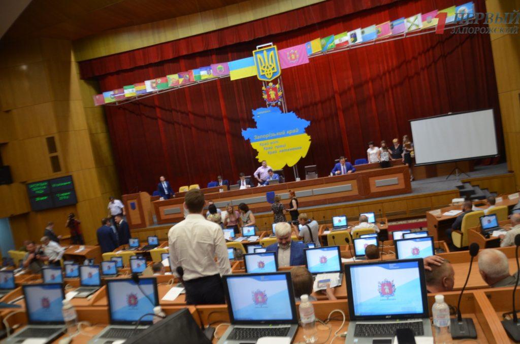 Антикорупційна програма, кадри і розподіл грошей: депутати Запорізької обласної ради зберуться на позачергову сесію