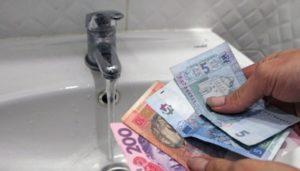Готуйте гаманці: в Запоріжжі зростуть тарифи на холодну воду