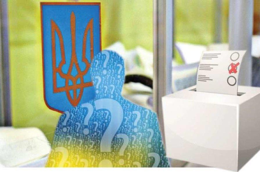 На старте избирательной кампании запорожские политики начали «сыпать» подарками, участвовать в празднествах и усиливать активность