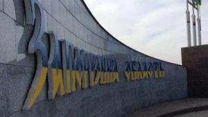 Рейтинг міст і районів Запорізької області за соціально-економічним розвитком: хто в лідерах