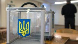 У неділю в Запорізькій області пройдуть місцеві вибори