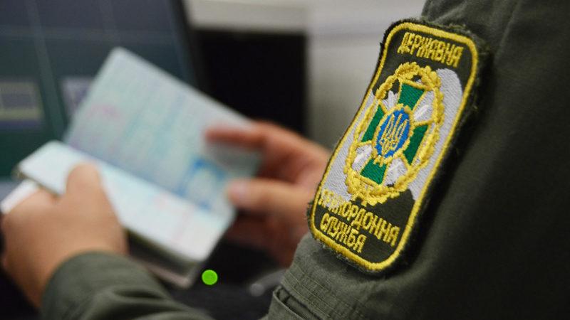 В запорожском аэропорту задержали террориста-исламиста