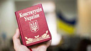 В Запорожье пройдет праздничное шествие ко Дню Конституции