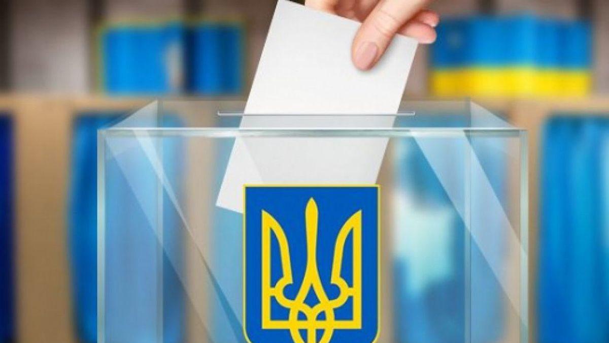 Запоріжцям на замітку: як можна змінити місце голосування перед виборами до Верховної Ради