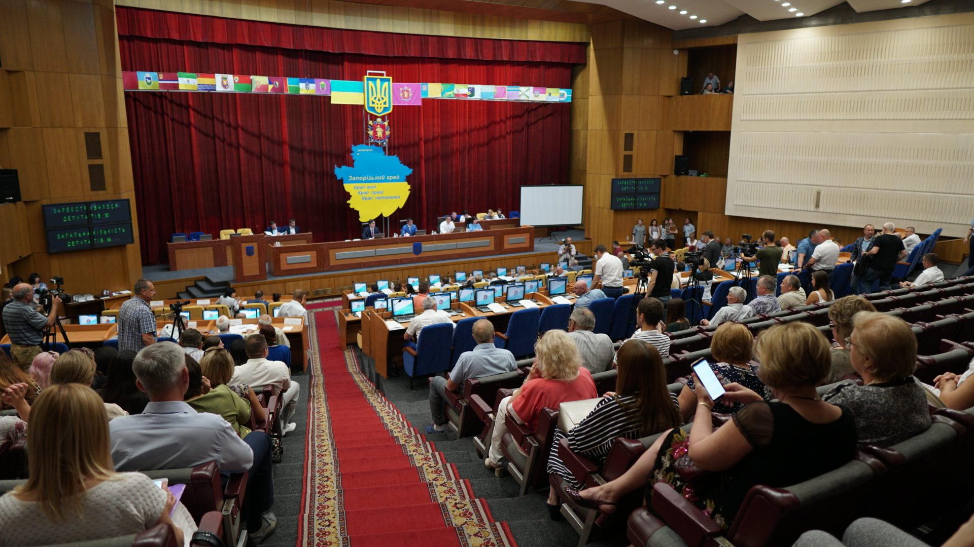 Голова Запорізької облради Григорій Самардак відкрив позачергову сесію - ФОТО