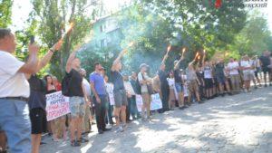 В Запорожье под стенами областной прокуратуры прошел митинг – ФОТО, ВИДЕО