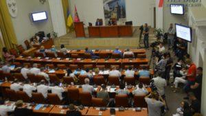 На сессии Запорожского горсовета со второго раза решили взять кредит на 600 миллионов гривен