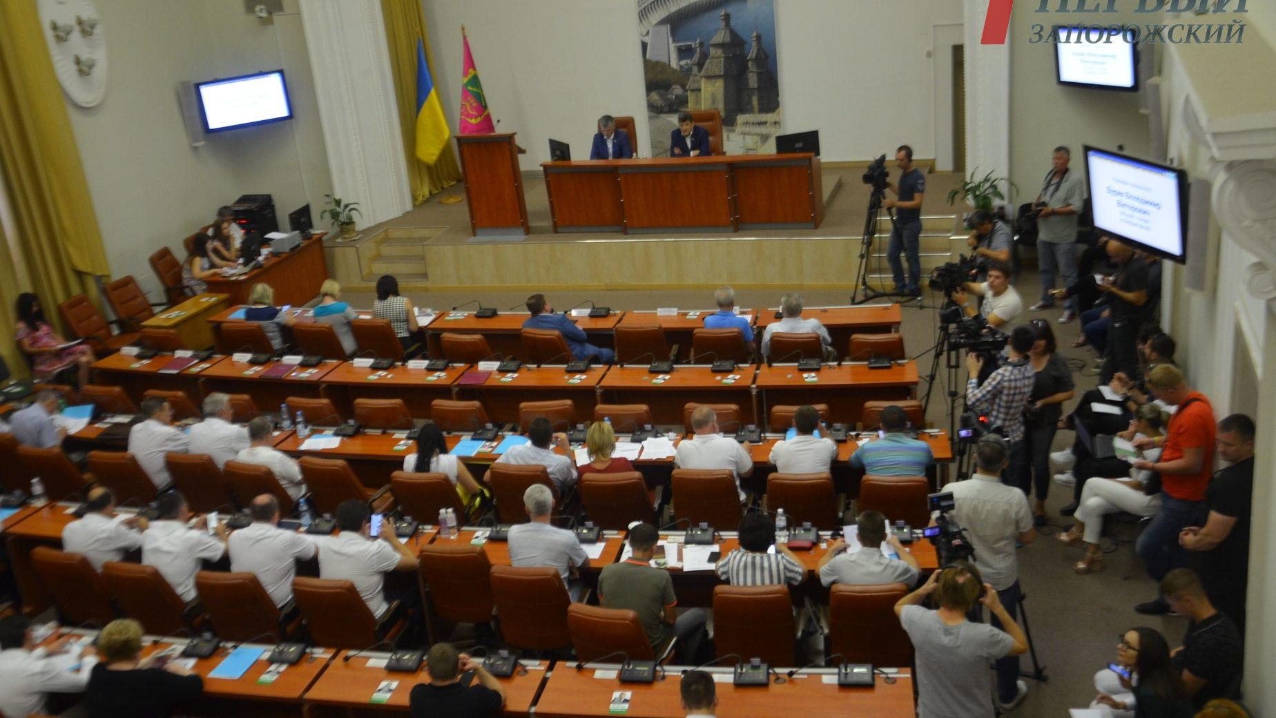 На сесії Запорізької міськради з другого разу було прийняте рішення взяти кредит на 600 мільйонів гривень