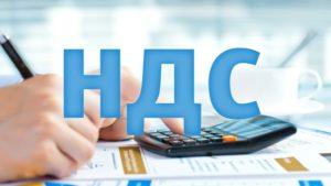 Запорожские налогоплательщики перечислили в госбюджет 1,3 миллиарда гривен НДС