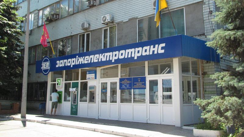 У Запоріжжі виділять додатково 20 мільйонів гривень на зарплати для комунального підприємства