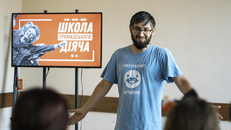 Жители Запорожья прошли обучение в Школе общественных деятелей - ФОТО