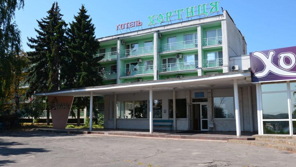 У Запоріжжі «Хортицька реабілітаційна академія» хоче розширитися за рахунок сусіднього готелю