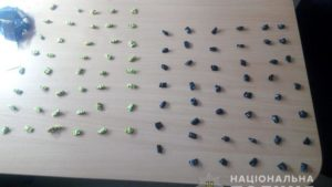 В одному з районів Запоріжжя жінка поширювала наркотики шляхом «закладок» - ФОТО