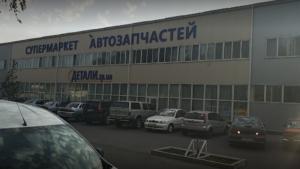 У Запоріжжі у підприємців вимагали 120 тисяч гривень за оформлення земельної ділянки під магазин