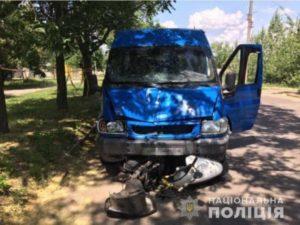 У Запорізькій області п'яний водій «Форда» насмерть збив мотоцикліста і намагався втекти - ФОТО