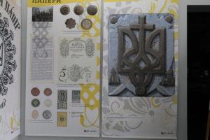 Запорожцев приглашают посетить презентацию, посвященную истории государственного герба Украины