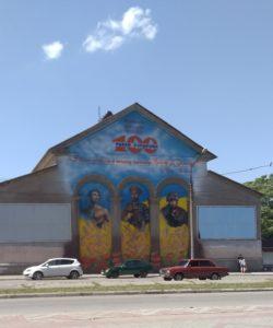 В Запорожье восстановили мурал единства защитников, который вандалы залили краской