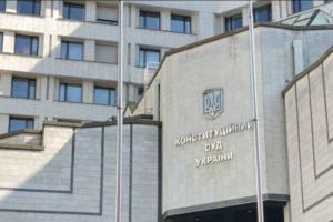 Виборам бути: Конституційний суд визнав законним розпуск Верховної Ради