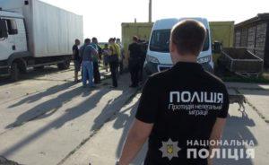 Правоохранители открыли охоту на мигрантов на рынках Запорожской области – ФОТО, ВИДЕО