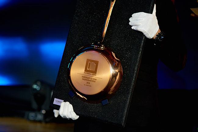 Три заклади Запоріжжя стали фіналістами ресторанної премії