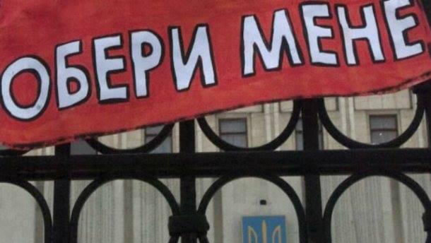 Предвыборная кампания в Запорожской области: полицейские зарегистрировали 405 сообщений о нарушениях