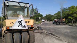 В Заводском районе Запорожья проводят капитальный ремонт дороги - ФОТО