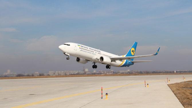Мешканці Запоріжжя зможуть долетіти до Києва всього за 500 гривень