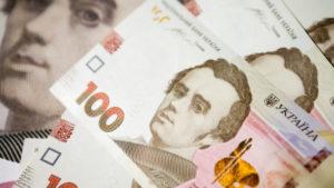 В Україні підрахували надходження від здачі держмайна в оренду