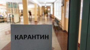 У Запоріжжі закрили на карантин два дитячих садочка