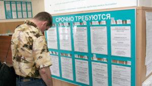 У Запорізькій області безробіття йде на спад: на одне робоче місце претендують шість чоловік