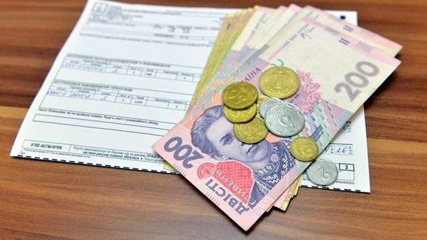 Жители Запорожской области задолжают за услуги ЖКХ более 2,7 миллиарда гривен