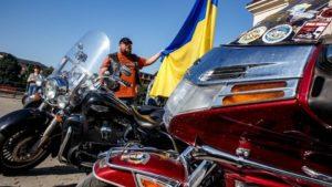 Байкеры со всей Украины съедутся в Запорожье на «Мотопробег Единства 2019»