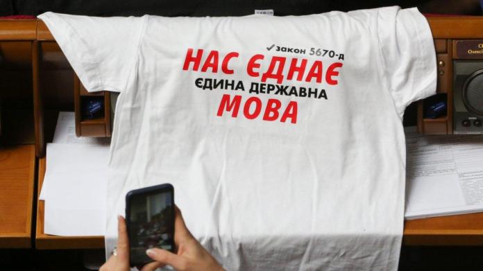 У Запорізькій області спостерігачі виявили порушення мовного закону в матеріалах політиків