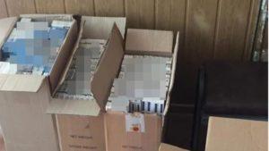 В Запорожье изъяли две тысячи пачек контрабандных сигарет - ФОТО