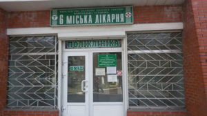 В Запорожье заведующий одного из отделений больницы ответит перед судом за выплаты премий сыну