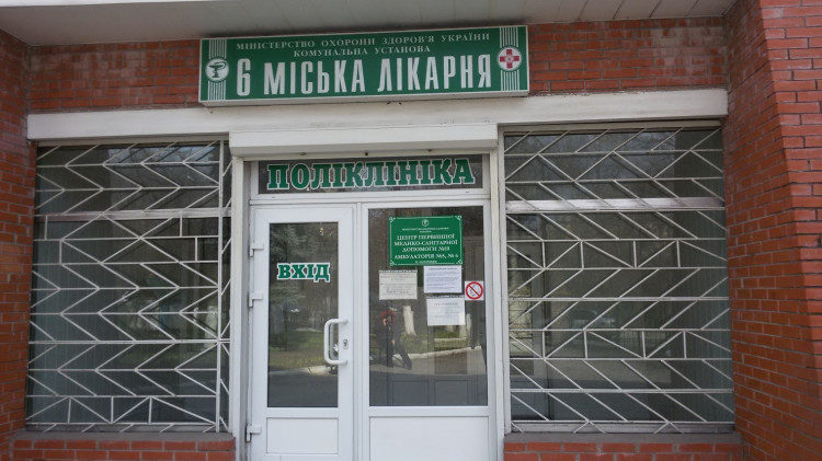 У Запоріжжі завідувач одного з відділень лікарні відповість перед судом за виплати премій синові