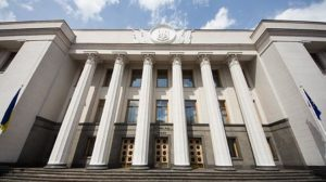 Служить народу Украины в новом парламенте в команде Зеленского будут 28 безработных и 9 людей без высшего образования