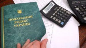 У Запорізькій області підприємство ухилилося від сплати 2,1 мільйона гривень податків
