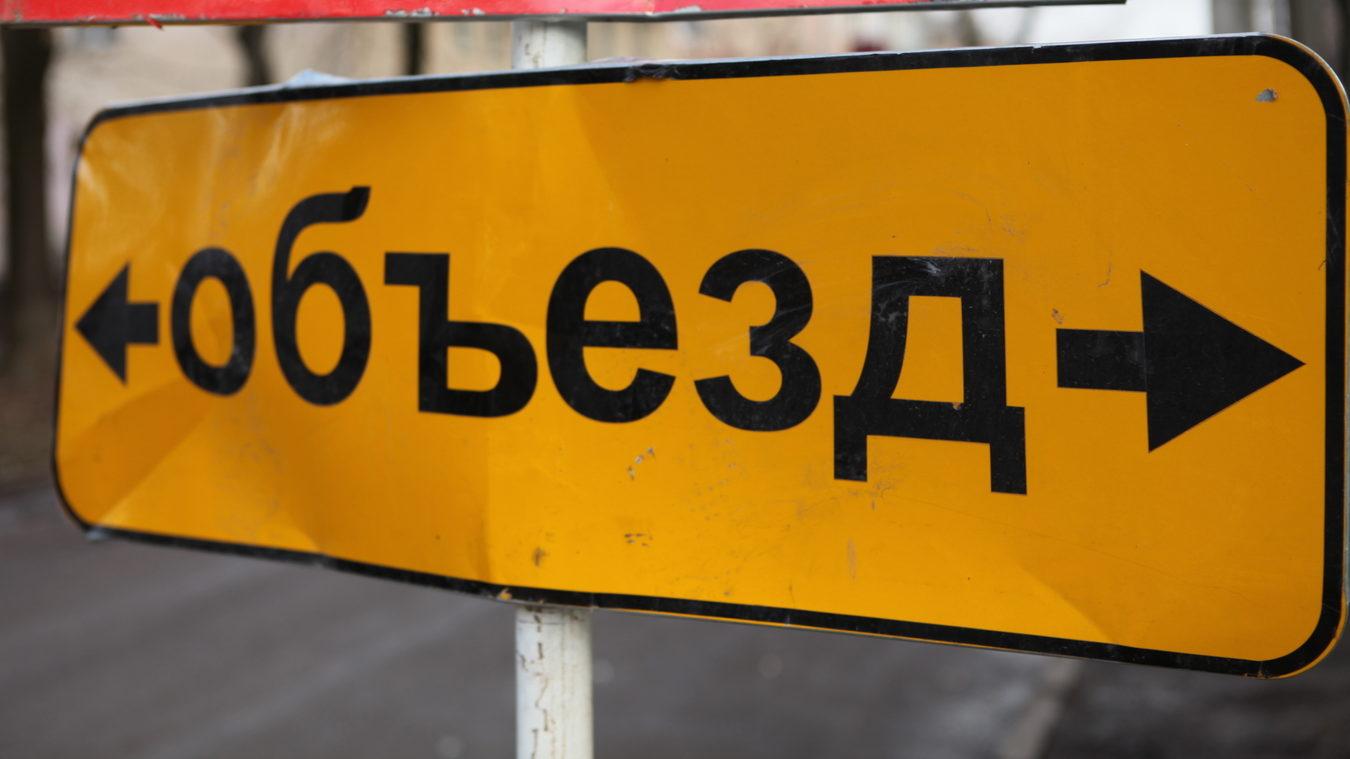В одному з районів Запоріжжя на кілька годин перекриють вулицю
