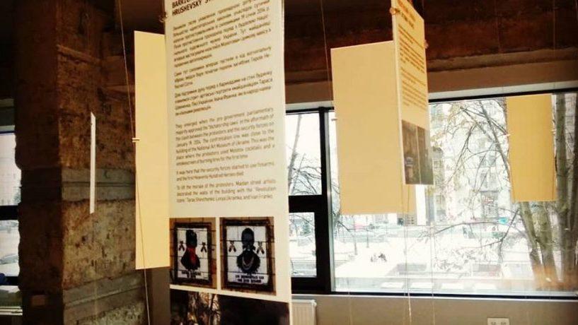 У Запоріжжі презентують Музей Майдану і розкажуть про пам'ятні експонати і несподівані знахідки