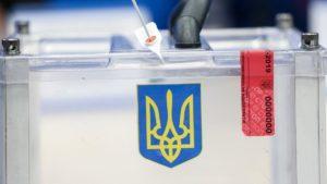 Запорожская область на третьем месте среди регионов Украины по явке на выборах