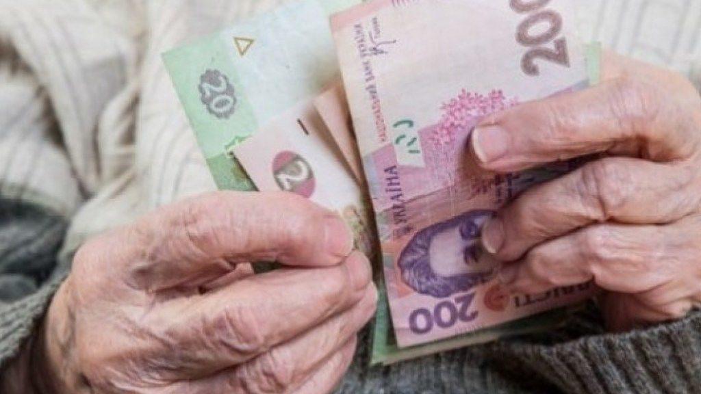 У Запоріжжі і області збільшили пенсійні виплати для 417 тисяч жителів