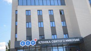В Олександрівському районі Запоріжжя відкриють нову сучасну медичну клініку - ФОТО