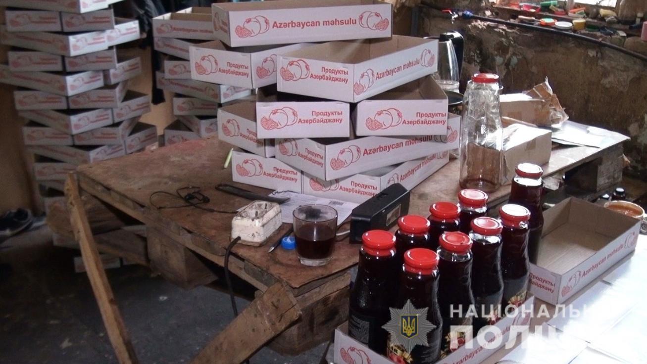 В Запорожье работал подпольный цех по производству