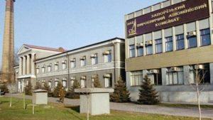 Запорізький алюмінієвий комбінат вісім років судиться з податківцями через помилки в декларації на 700 мільйонів гривень
