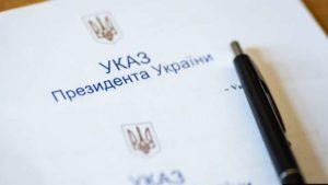 Зеленський звільнив голів райдержадміністрацій у Запорізькій області