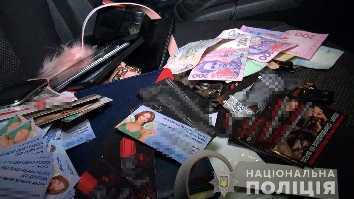 В одному з районів Запоріжжя виявили бордель і затримали двох сутенерів - ФОТО, ВІДЕО