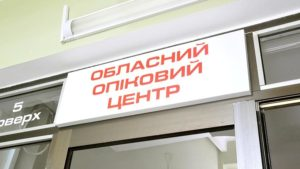 Родина Насті Ковальової прийняла рішення направити благодійні кошти на закупівлю медобладнання