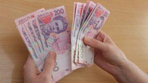 Жителям Запорожья выплатили 14 миллионов гривен социальной помощи