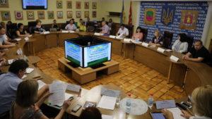 В Запорожье обсудили работу над новой Стратегией регионального развития области